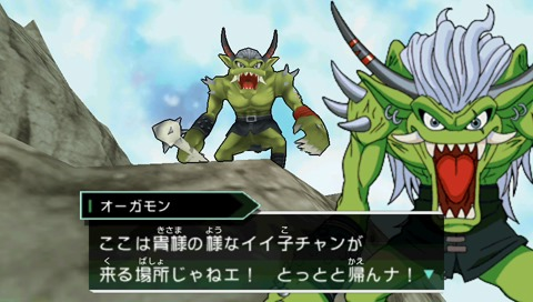digimon-adventure-orgremon