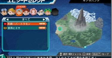 digimon-adventure-world-map
