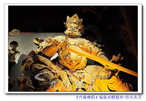 极致木雕艺术(灵活眼神)~四大天王风调雨顺-原木木头