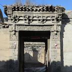 detail of an outer gate 13.JPG