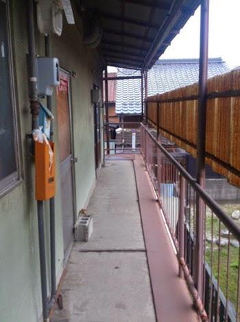 Abandoned Nagoya Japan