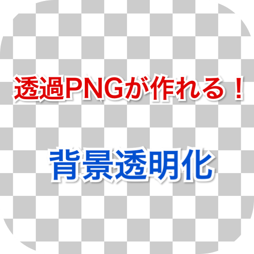 IMG_5989.png