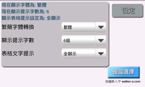snap20110226_215701.jpg