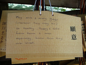 prayer notes at Meiji jingu
