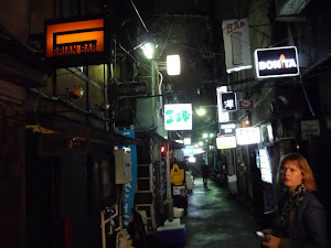 golden gai brian bar