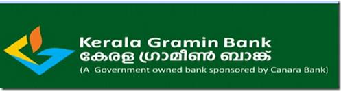 Kerala Gramin Bank  Recruitment   Kerala Gramin Bank  Recruitment through IBPS RRB for Officer Scale & Office Assistant image thumb 25255B2 25255D
