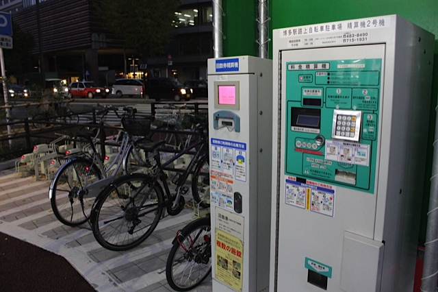 bike parking japan, japanese vending machines, vending machines japan