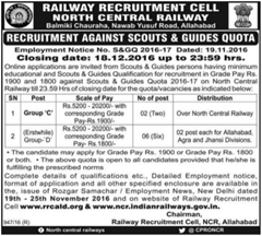 NCR Railway Scout Guide Quota 2016-17