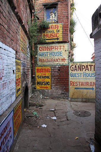 ghat streets