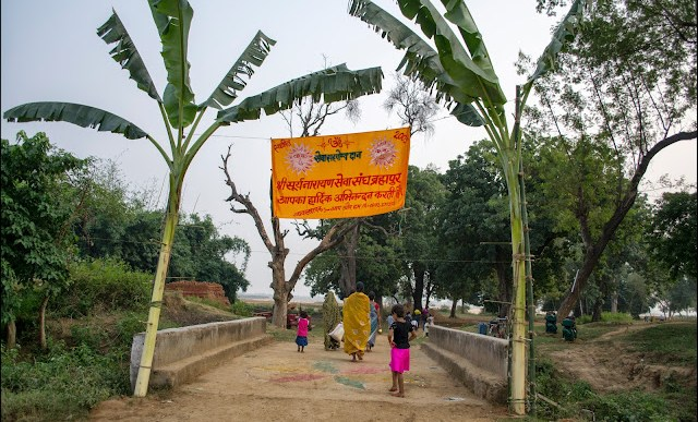 chathh puja ghat