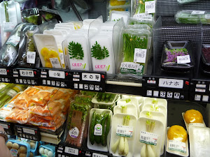 1st pic in japan - Department basement foodhall.