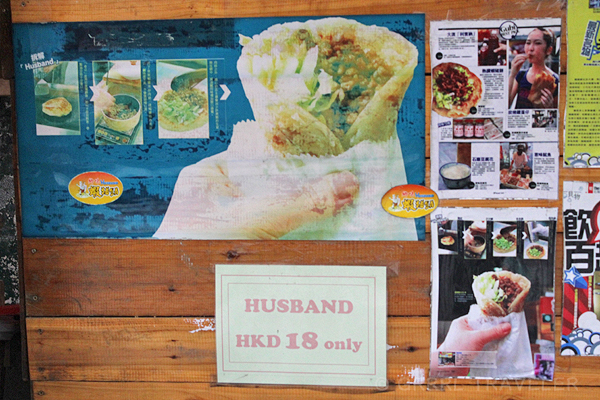 tai o fishing village, selling husbands, hong kong snack called husband, tai o fishing village lantau island, fishing villages in asia, lantau island attractions, fishing village in hong kong