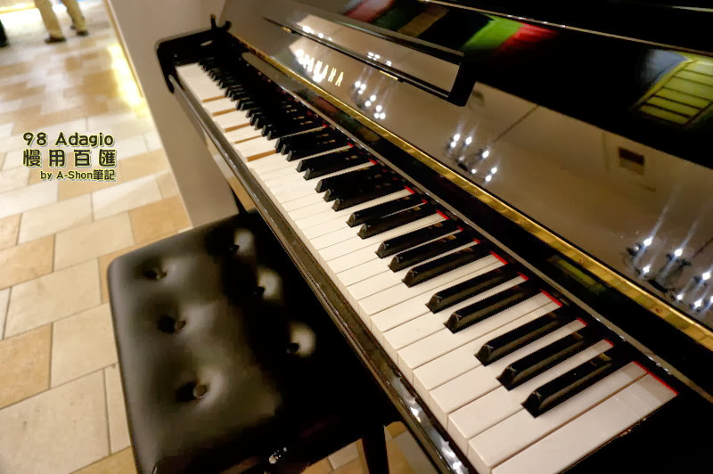 98 Adagio 慢用百匯有自動彈奏鋼琴耶