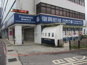 TransAsia Bakery - The Bread Itself is the most popular commodity