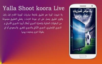 Yalla Shoot Koora Live Bein Sport Live Streaming Tv   Autos Post