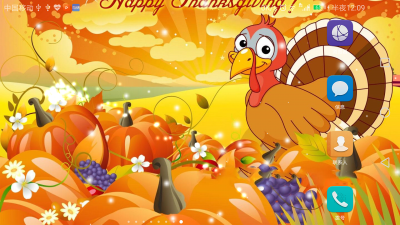 2017 Happy Thanksgiving Live Wallpaper - Android Apps on Google Play