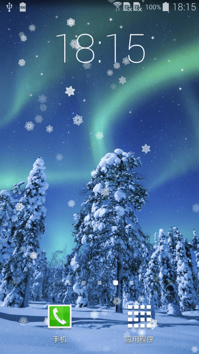 Aurora Winter Live Wallpaper - Android Apps on Google Play