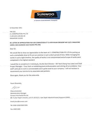 Letter of Commendation SunWoo 13dec2011.jpg