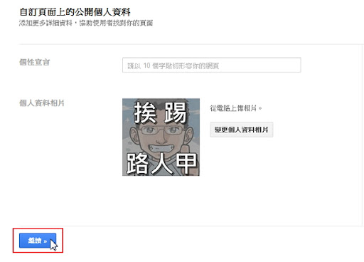 google+44.jpg