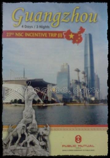 booklet guangzhou.jpg