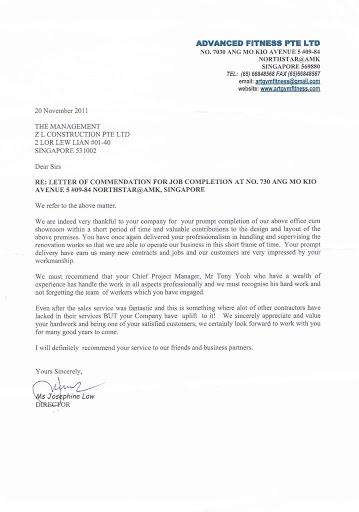 Letter of Commendation 20Nov_AdvancedFitness.jpg