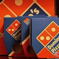 Domino's $7.99 Carry-Out Pizza