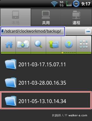 snap20110515_091737.jpg