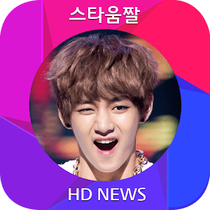 BTS V Live Wallpaper 02 APK for iPhone | Download Android APK GAMES & APPS for iPhone, iPhone 4 ...