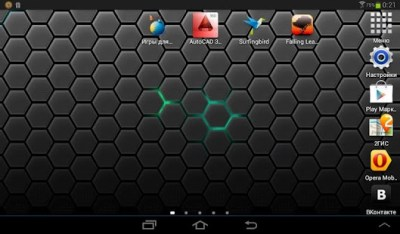 App Honeycomb Live Wallpaper Free APK for Windows Phone | Download Android APK GAMES & APPS for ...