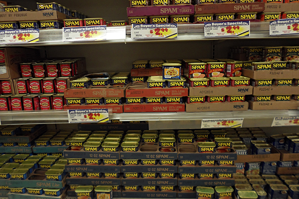 spam jam waikiki, cost of spam in hawaii, SPAM events, hawaiian love for spam, cans of spam