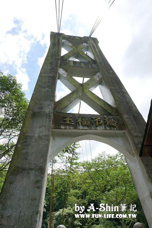 南投竹山遊-竹山天梯-太極峽谷-青龍瀑布45