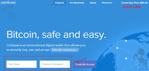 CoinBase比特幣錢包