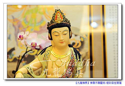 【唐式极彩自在观音】优雅观世音菩萨~精致木雕佛像