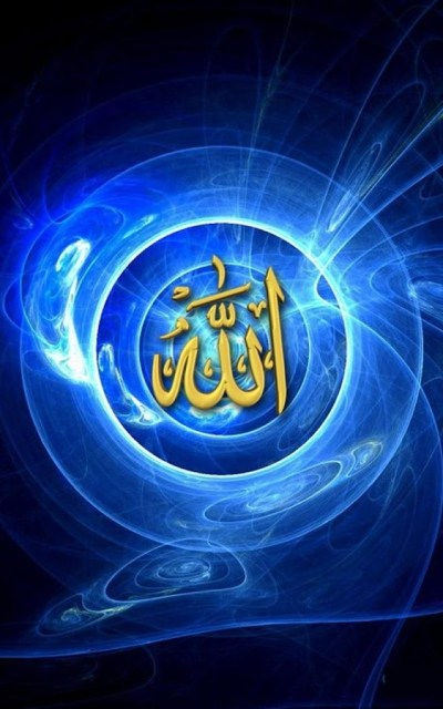 Allah Live Wallpaper - Android Apps on Google Play