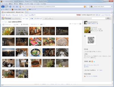 FirefoxScreenSnapz001.png