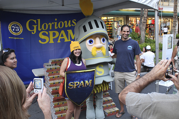 spam jam waikiki, SPAM events, Spam Jam Festival Waikiki