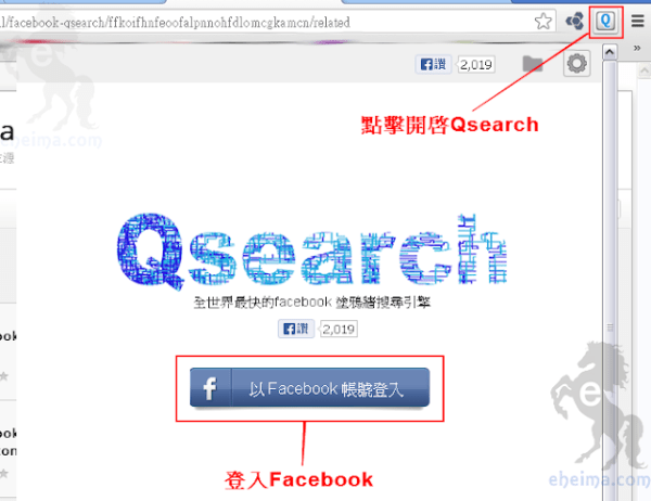 Qsearch Faccebook美女搜尋