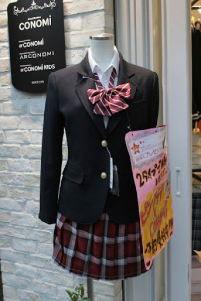 harajuku fashion, cosplay fashion tokyo, idol fashion in Japan, japanese idol groups, school uniform costume