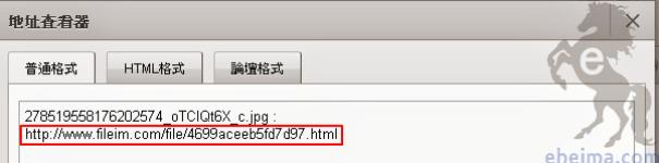 FileIM檔案分享