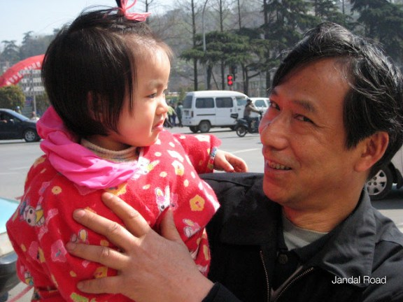 Nanjing, China - father and daughter