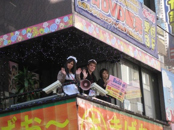Maid cafe in Akihabara, Tokyo