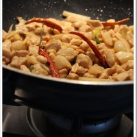 Eat In Recipe: Kung Pao Chicken