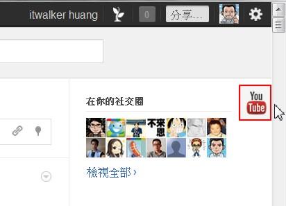 google+37.jpg