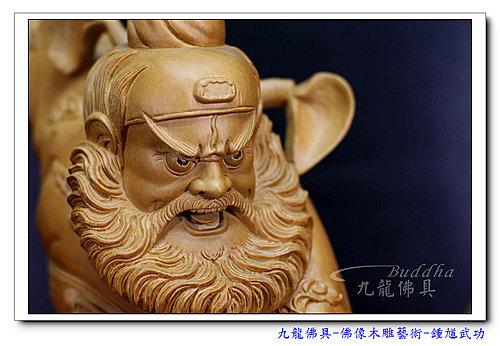 木雕艺术~七爷八爷