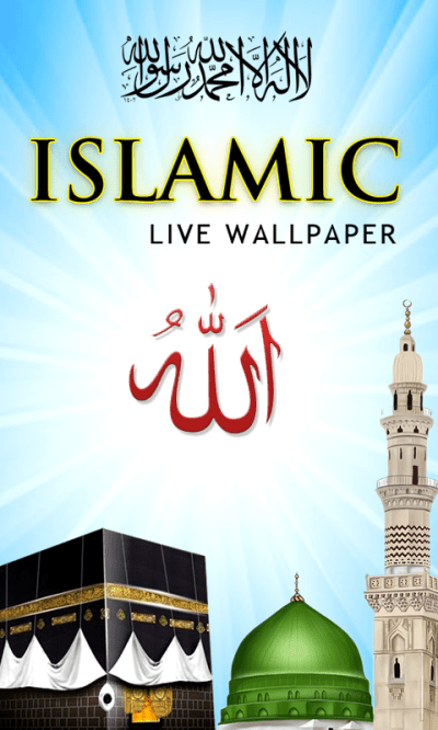 Islamic Live Wallpaper New - Android Apps on Google Play
