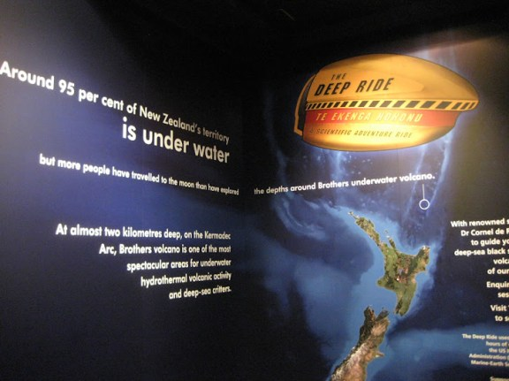 There are two rides at the Te Papa Museum - the High Ride and the Deep Ride.