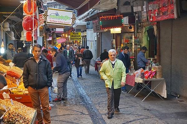 Tatakale Street istanbul