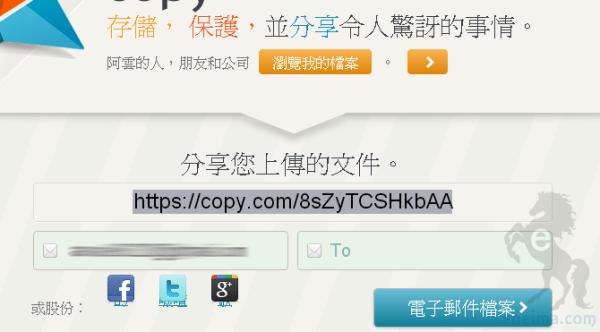 copy自動產生分享網址