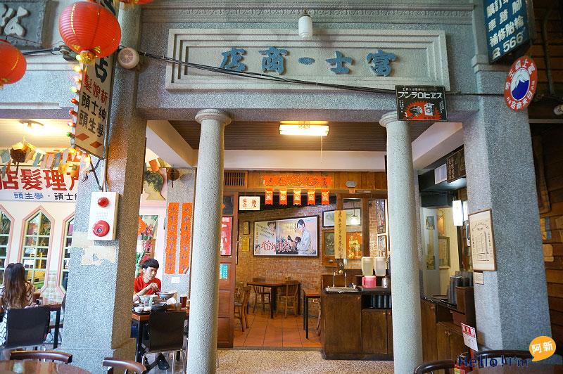 台中懷舊餐廳,香蕉新樂園餐廳-6