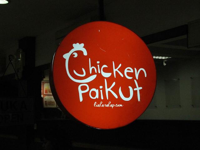 chicken-paikut-kelapa-gading